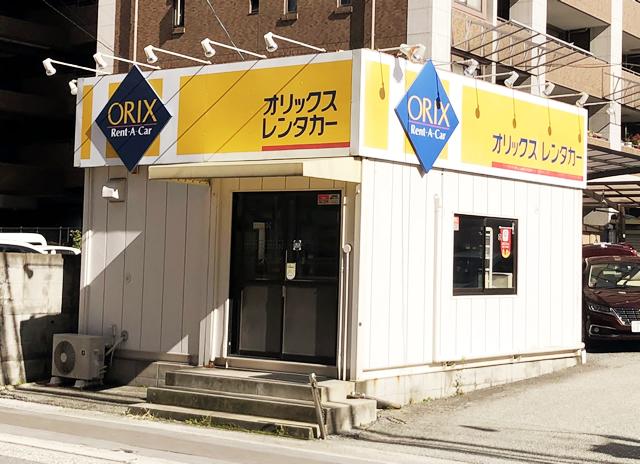 江坂駅前店