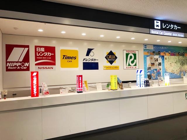 神戸空港カウンター