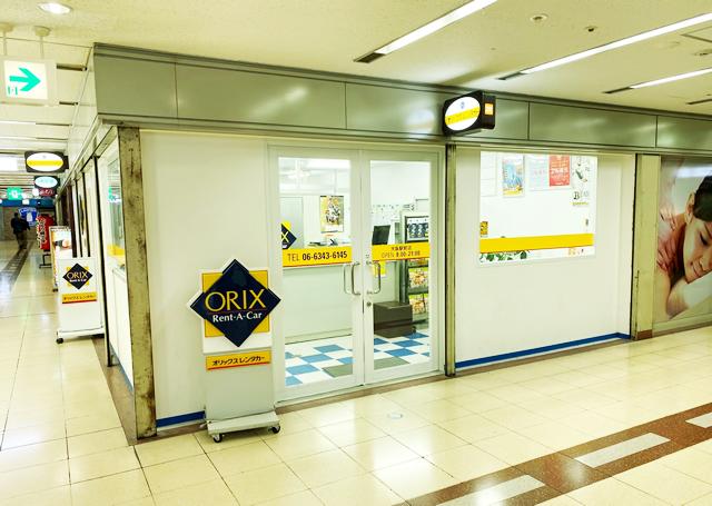 大阪駅前店