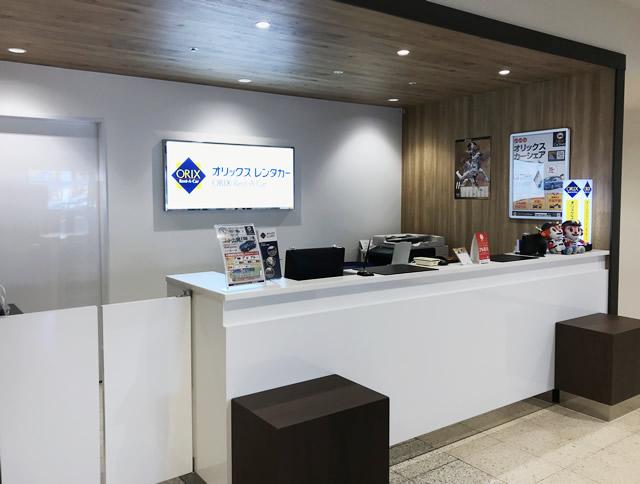 大阪空港店